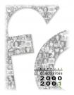 FCABQ 2000-2001