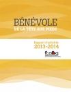 FCABQ 2013-2014